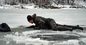провалился-под-лед