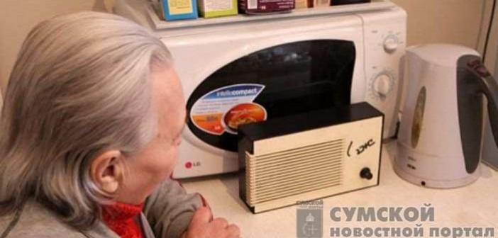 проводное радио
