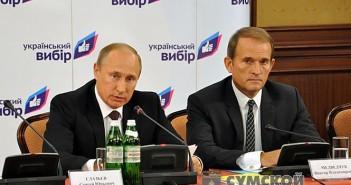 sumy-novosti-putin-medvedchuk