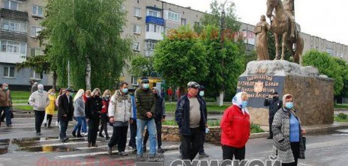 путивль-протест