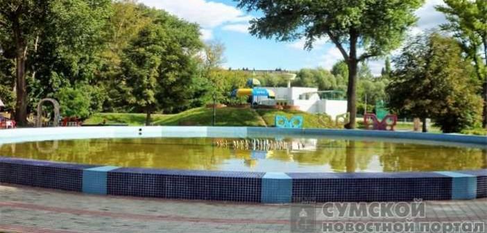реконструкция фонтана