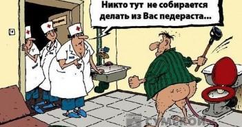 респираторная инфекция