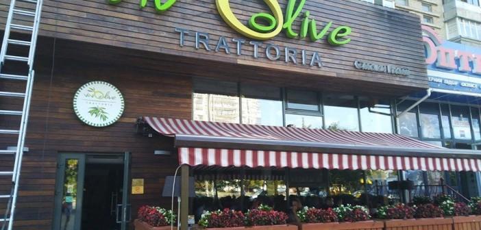 ресторан-вива-олива