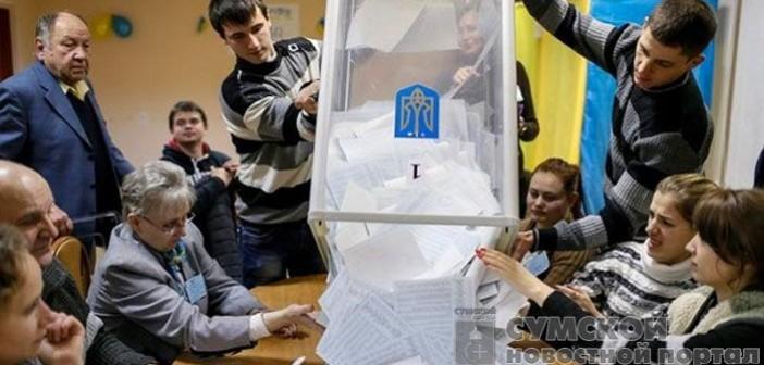 результаты выборов