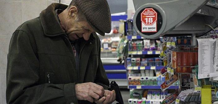 потребители России