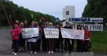 марш на Киев