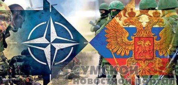 агрессию России