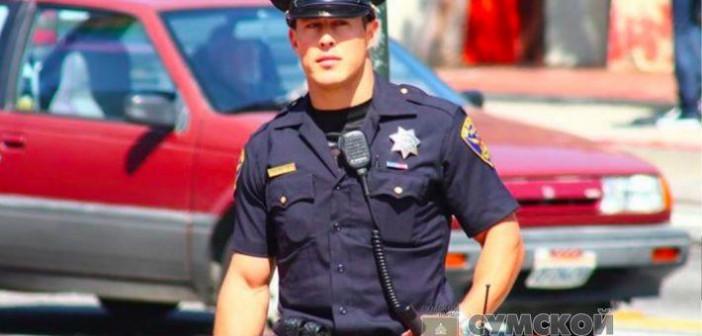 настоящий полицейский