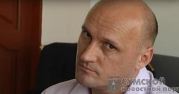 Отстранить Сергея Салатуна с должности