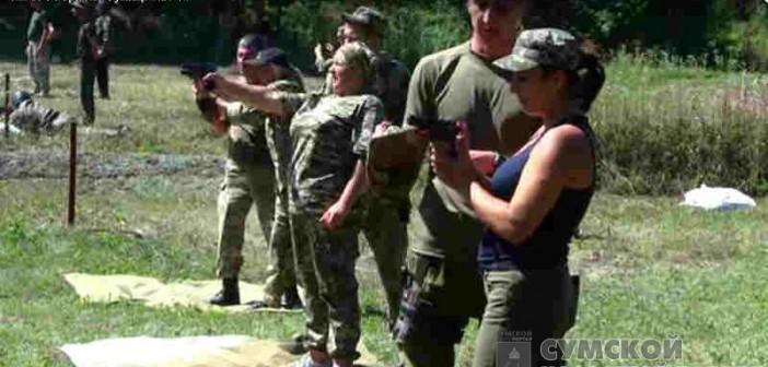 самооборона-Ромны