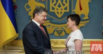 савченко рассказала