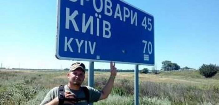 семенихин-киев