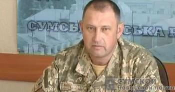 Сергей Монукало