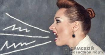 шокирующее поведение учительницы