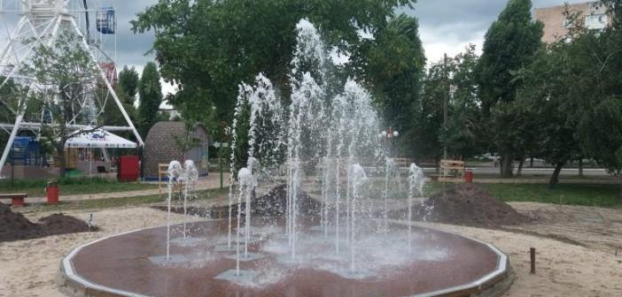 шостка-фонтан