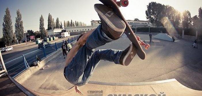 скейт-парк-сумы