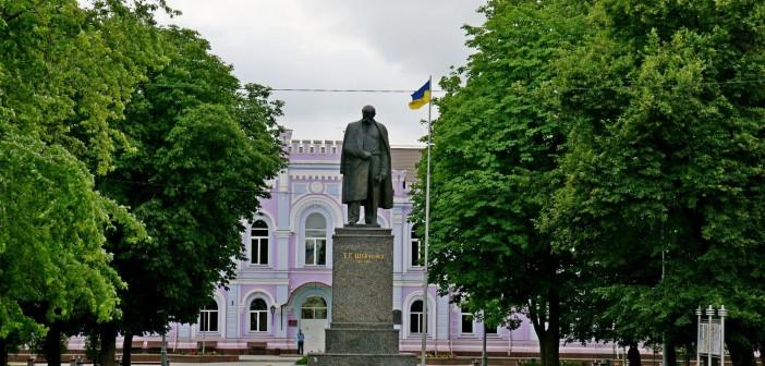 сквер-шевченко
