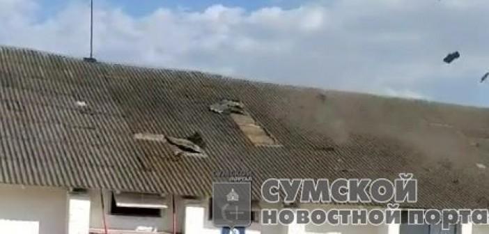 sumy-novosti-smerch'-konotop