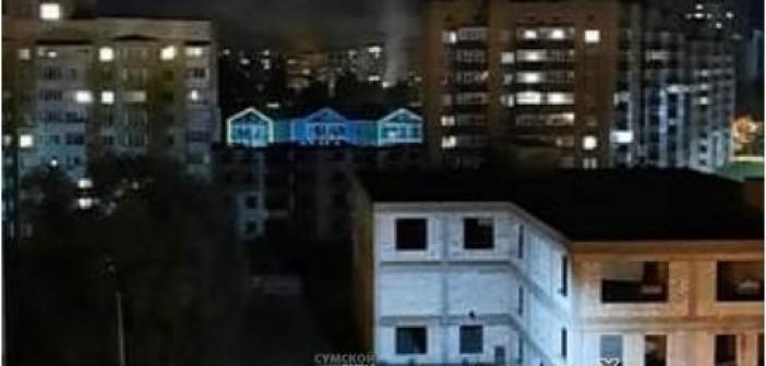 sumy-novosti-smrad-9-ka