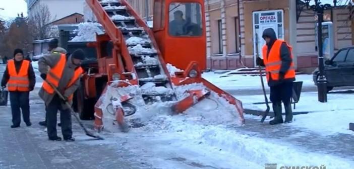 снег-дорремстрой