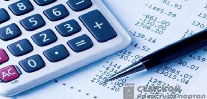 снижение ставки единого налога