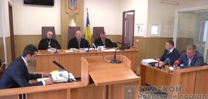 суд над Войтенко