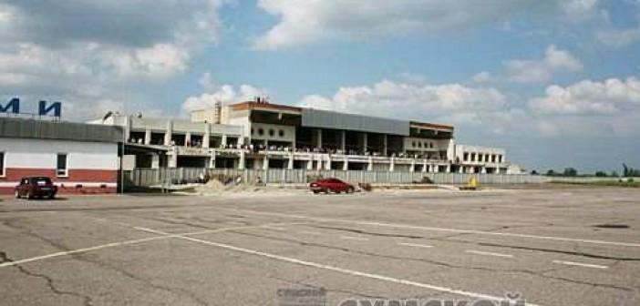 сумской аэропорт