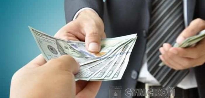 Быстрый кредит наличными в г. Сумы