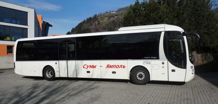 сумы-ямполь