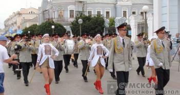 Сурми України