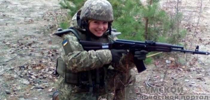 Светлана Халимоненко