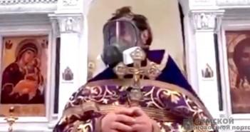 священник-и коронавирус