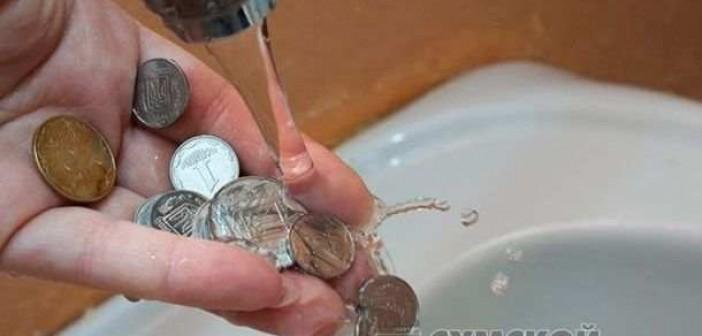 тарифы за воду