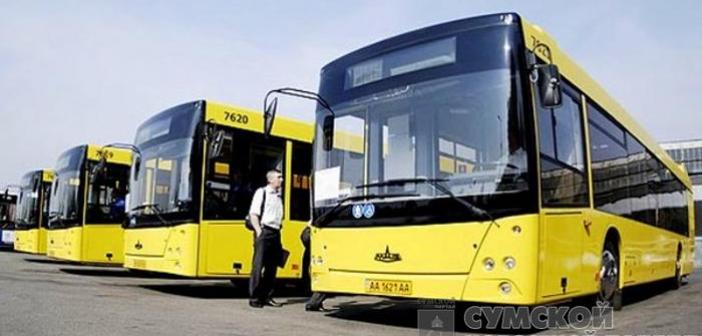Тендер на покупку троллейбусов