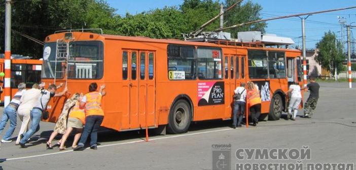 КП «Электроавтотранс»