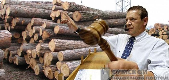 торговля древесиной
