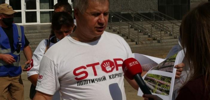 товстуха-протест