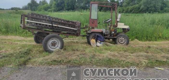 sumy-novosti-traktor-samodel'nyj