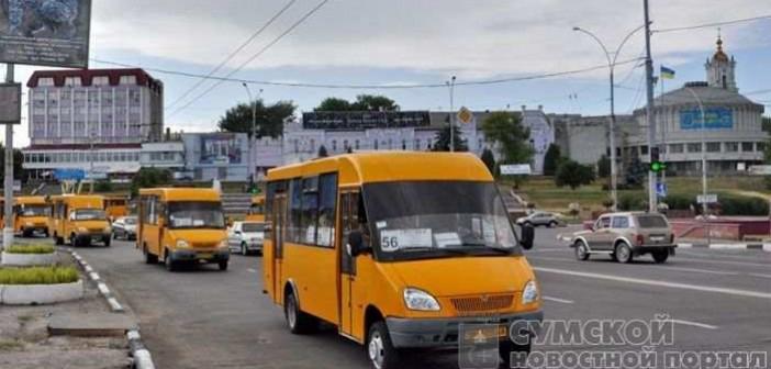 транспортный конкурс