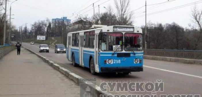 троллейбус-15