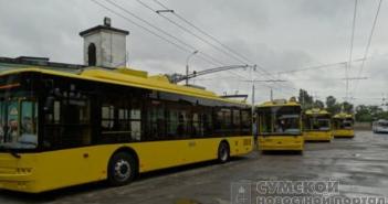 тендер на закупку троллейбусов
