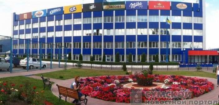 тростянецкая шоколадная фабрика