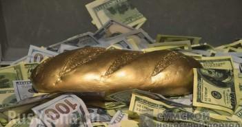 цена хлеба