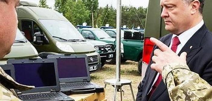 украинским границам