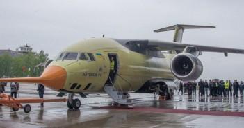 украинский Ан-178