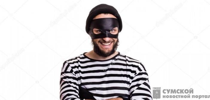 улыбающийся-престпник
