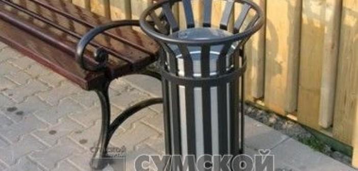урна-мусор