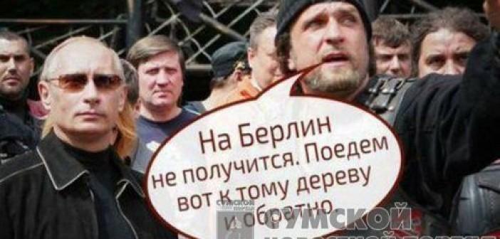 в Болгарии побили