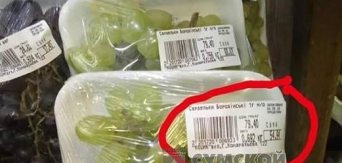 виноградные-сардельки