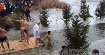 водокрещение сумы
